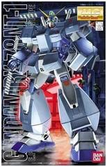 070949 Gunmg Gundam Nt-1 Alex Mg