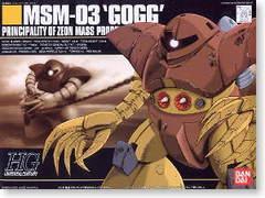 075573 8 Msn-03 Gogg