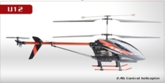 2.4 GHZ LARGE HELICOPTER W/ GYRO, 28.75 LONG