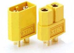 Nylon XT60 Connectors Male/Female (2 sets)