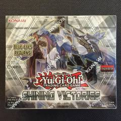 Shining Victories Booster Box
