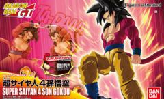 Figure-Rise Standard: Super Saiyan 4 Son Gokou