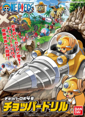 One Piece: Chopper Machine - Drill