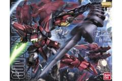 MG 1/100 Gundam Epyon (EW Ver.)