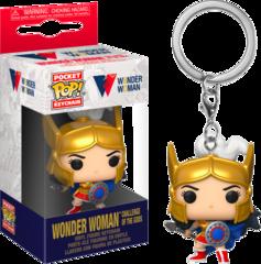 POP! Keychain: Wonder Woman - Challenge of the Gods