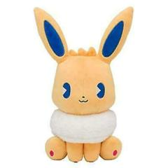 Mix au Lait: Eevee Plush ~20cm