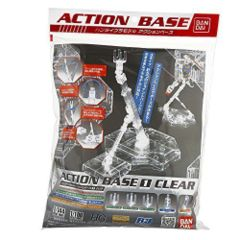 Action Base: Clear 1/100