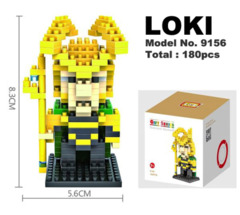 Loki Mini Buiding Blocks