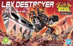 LBX Destroyer