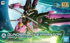 Gundam Love Phantom