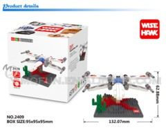 X-Wing Mini Building Blocks