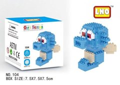 Horsea Mini Building Blocks