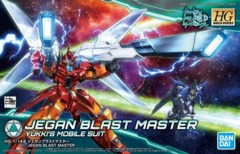 HG Jegan Blast Master