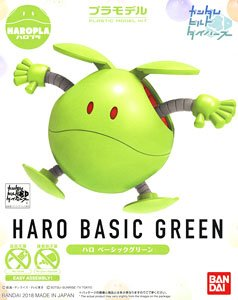 Haropla: Haro Basic Green