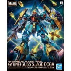 Re/100: Gyunei Guss's Jagd Doga