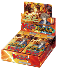 BT2 Onslaught of Dragon Souls Booster Box