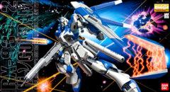 MG 1/100 Hi Nu Gundam