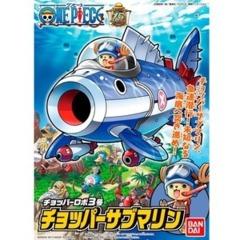 One Piece: Chopper Machine - Submarine