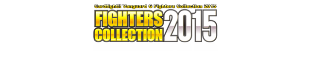 Fighters-collection-2015
