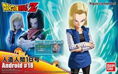 Figure-Rise Standard: Android 18
