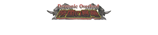 61dragonicoverlord
