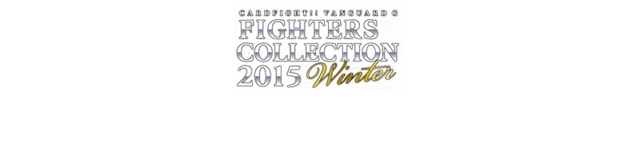 64fighterscollection2015winter