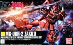 HG 1/144 MS-06R-2 Zaku II Johnny Ridden Custom