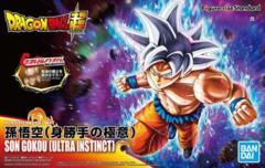 Figure-Rise Standard: Son Gokou (Ultra Instinct)