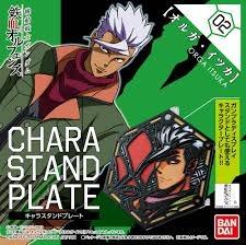 Chara Stand Plate: Orga Itsuka