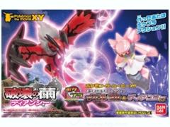 Pokemon Plamo - Diancie and Yveltal Montage Kit
