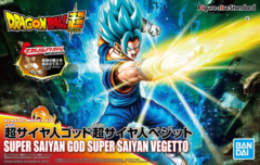 Figure-Rise Standard: SS God Vegetto