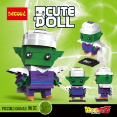 Decool Mini Blocks: Piccolo