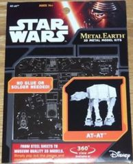 Star Wars Metal Earth: AT-AT