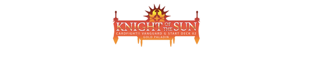 G-start-deck-knight-of-the-sun
