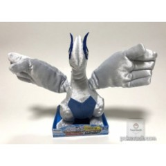 TOMY: Lugia Silver Tomy (Ultra Guardians)