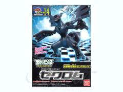 Pokemon Plamo - Zekrom Montage Kit