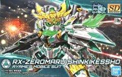 HG RX-Zeromaru Shinkikessho