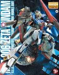 Zeta Gundam (V.2)