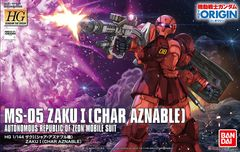 MS-05 Zaku I (Char Aznable)