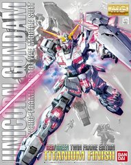 MG Unicorn Gundam (Red/Green Twin Frame) (1/100 Scale) Titanium Finish