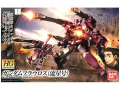 HG Gundam Flauros