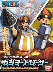 One Piece: Chopper Robo 4 - Kung Fu Tracer