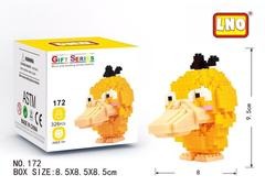 Psyduck Mini Building Blocks