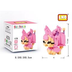 Skitty Mini Building Blocks