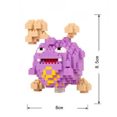 Koffing Mini Building Blocks