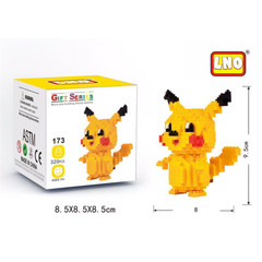 Pikachu Mini Building Blocks #2