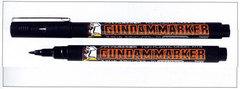 Gundam Marker- Black (Brush) GM20