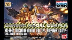 RCX-76-01 Guncannon Mobility Test Type / Firepower Test Type