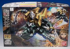 Gundam Hekija