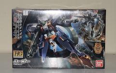 Gundam Hugo